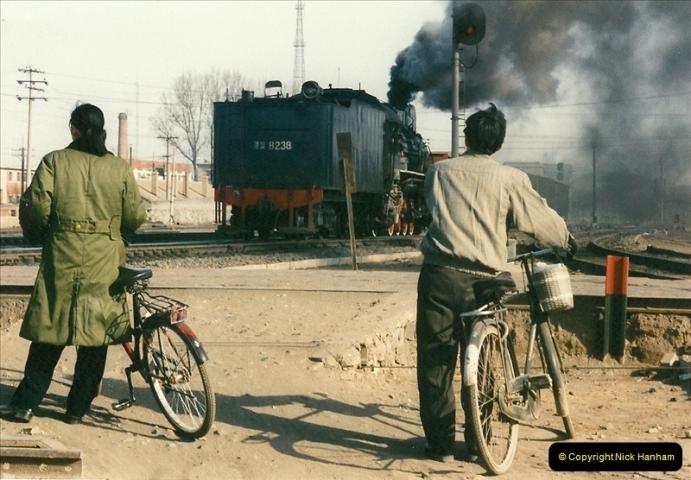 China November 1997. Picture (421) 421