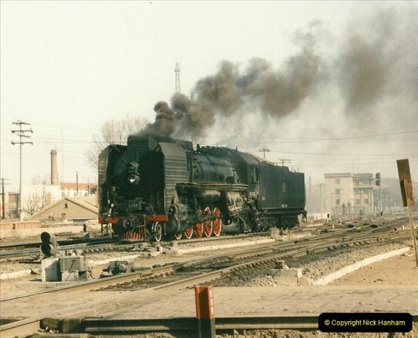 China November 1997. Picture (426) 426