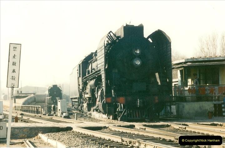 China November 1997. Picture (428) 428