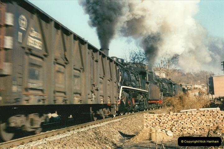 China November 1997. Picture (43) 043