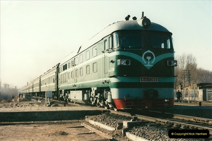 China November 1997. Picture (432) 432