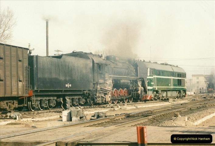 China November 1997. Picture (440) 440
