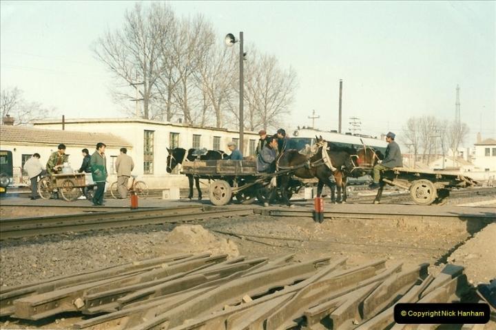 China November 1997. Picture (444) 444