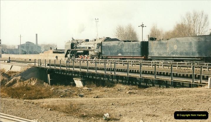 China November 1997. Picture (447) 447