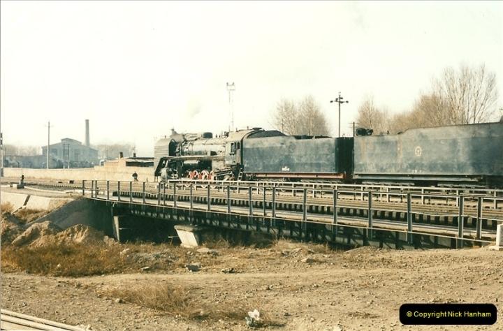 China November 1997. Picture (448) 448