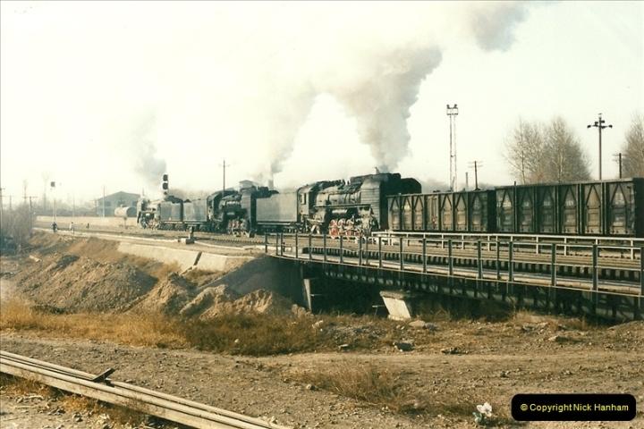 China November 1997. Picture (452) 452