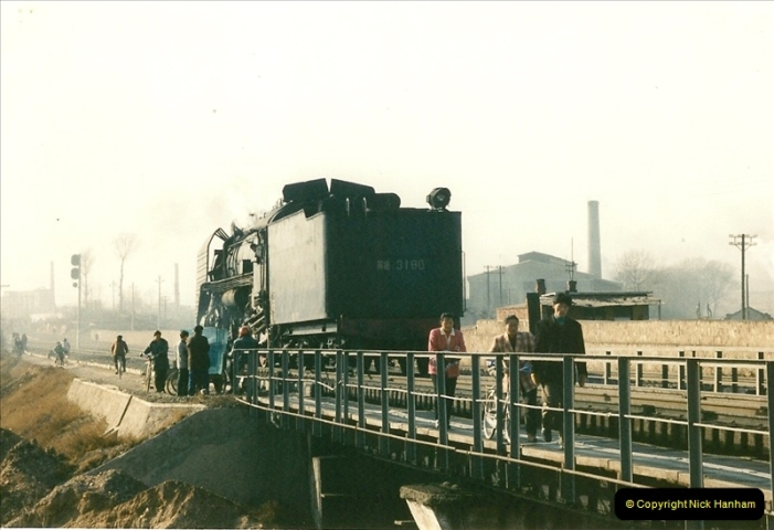 China November 1997. Picture (453) 453