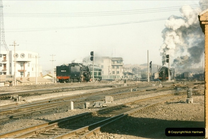 China November 1997. Picture (455) 455