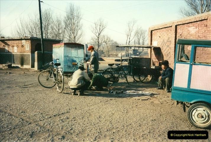 China November 1997. Picture (464) 464
