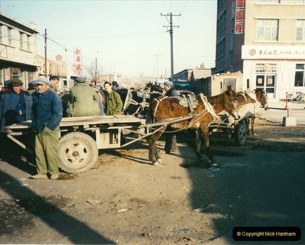 China November 1997. Picture (465) 465