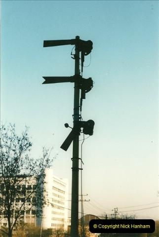 China November 1997. Picture (47) 047