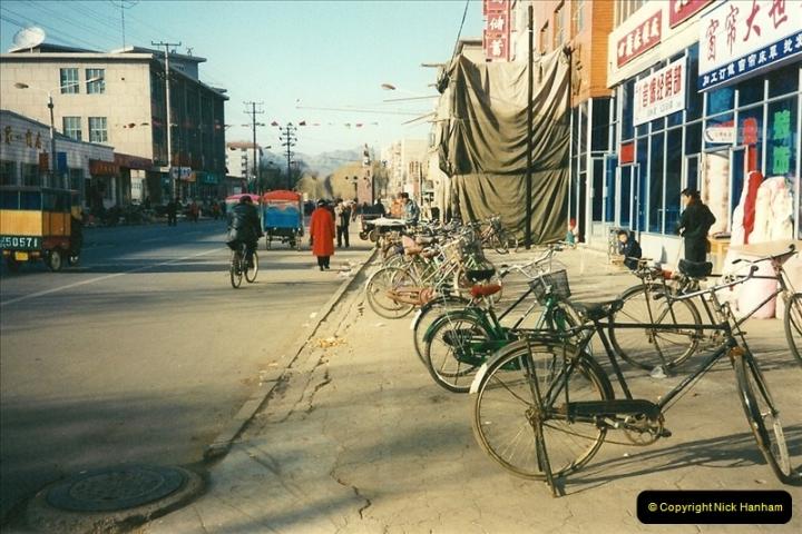 China November 1997. Picture (471) 471