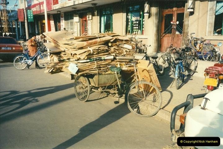 China November 1997. Picture (472) 472
