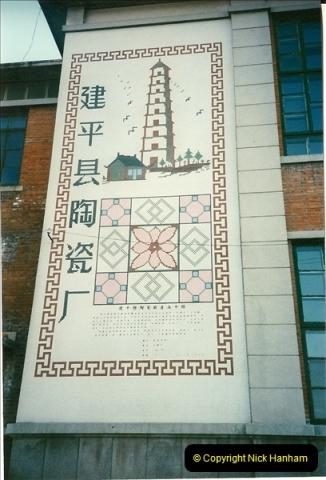 China November 1997. Picture (474) 474