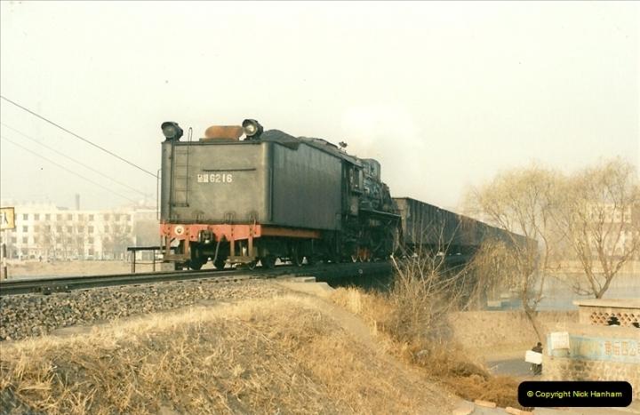 China November 1997. Picture (478) 478