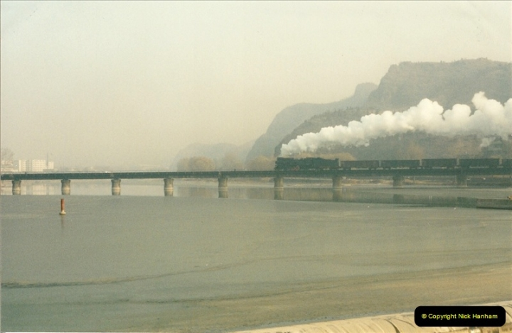 China November 1997. Picture (482) 482
