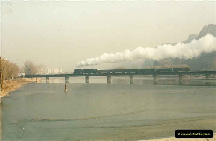 China November 1997. Picture (483) 483