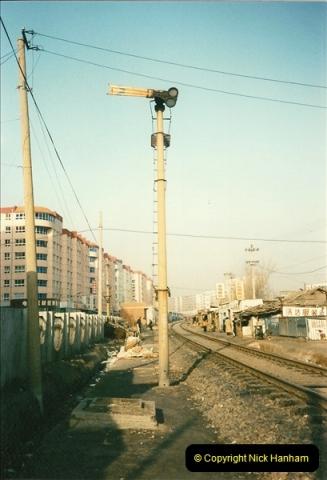 China November 1997. Picture (484) 484