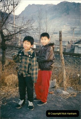 China November 1997. Picture (485) 485