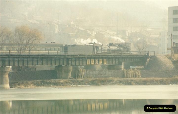 China November 1997. Picture (486) 486