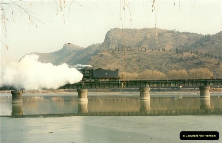 China November 1997. Picture (487) 487