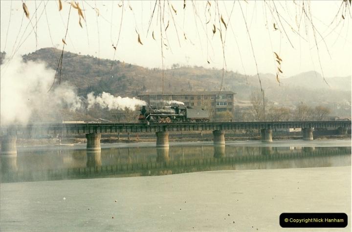 China November 1997. Picture (488) 488