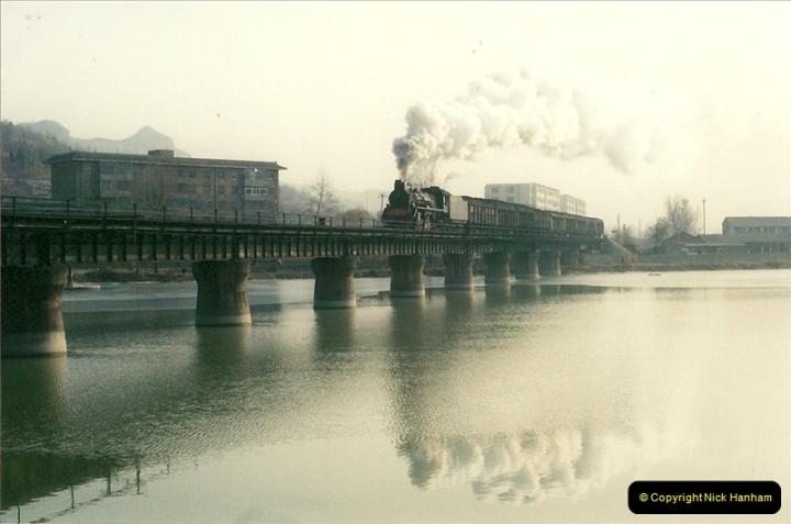 China November 1997. Picture (490) 490