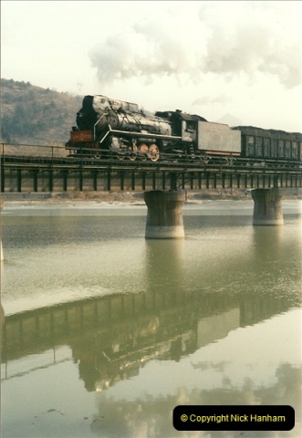 China November 1997. Picture (491) 491