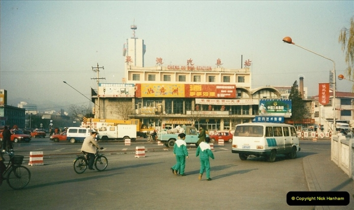 China November 1997. Picture (497) 497