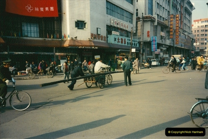 China November 1997. Picture (498) 498