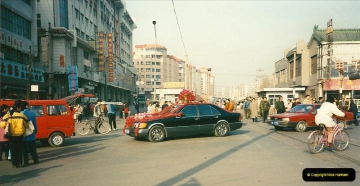 China November 1997. Picture (499) 499
