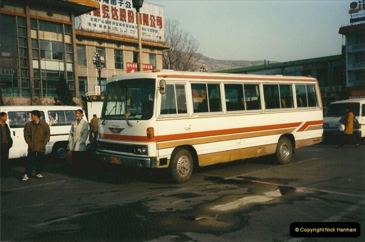 China November 1997. Picture (502) 502