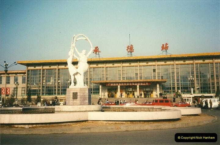 China November 1997. Picture (504) 504