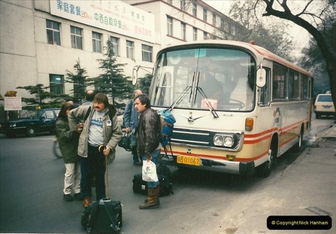 China November 1997. Picture (508) 508