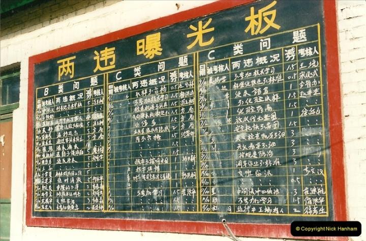China November 1997. Picture (512) 512