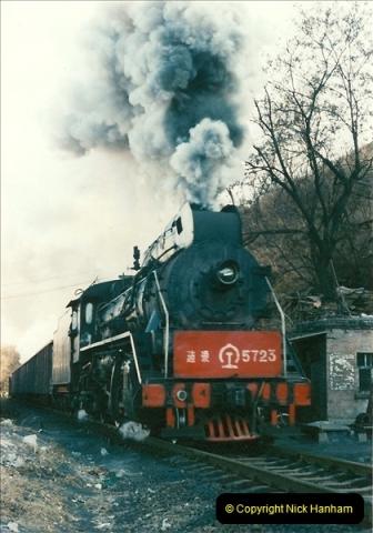 China November 1997. Picture (53) 053