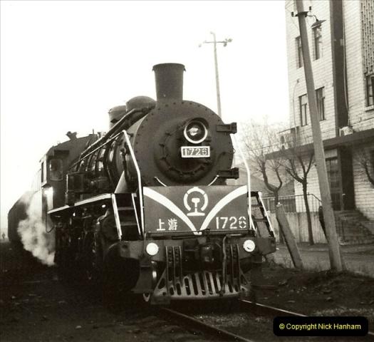 China November 1997. Picture (546) 546