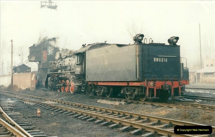 China November 1997. Picture (58) 058