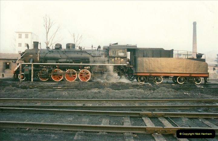 China November 1997. Picture (61) 061