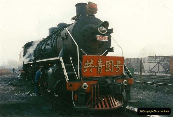 China November 1997. Picture (62) 062