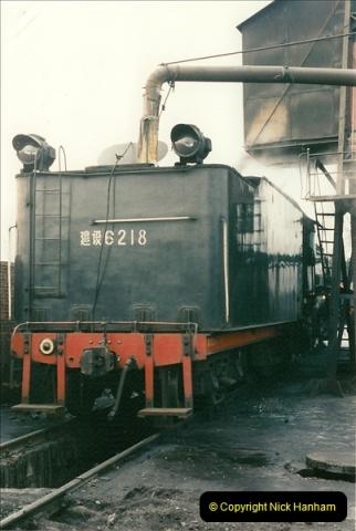 China November 1997. Picture (64) 064