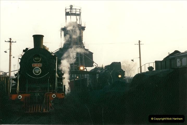 China November 1997. Picture (67) 067
