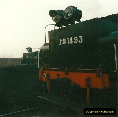 China November 1997. Picture (71) 071