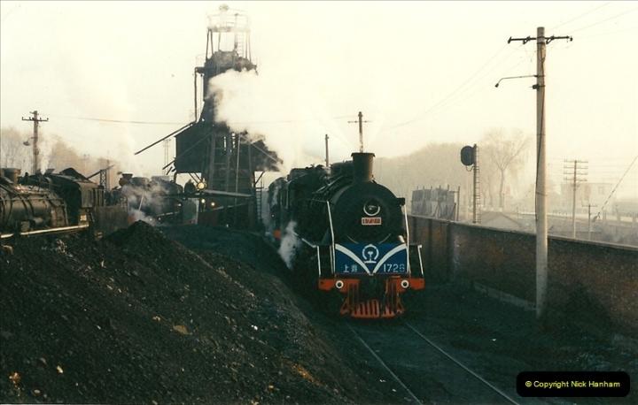 China November 1997. Picture (74) 074