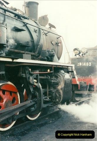 China November 1997. Picture (81) 081