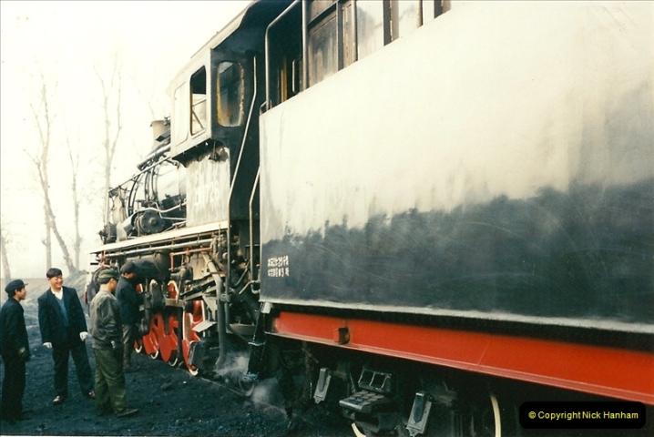 China November 1997. Picture (91) 091