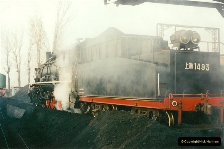 China November 1997. Picture (94) 094
