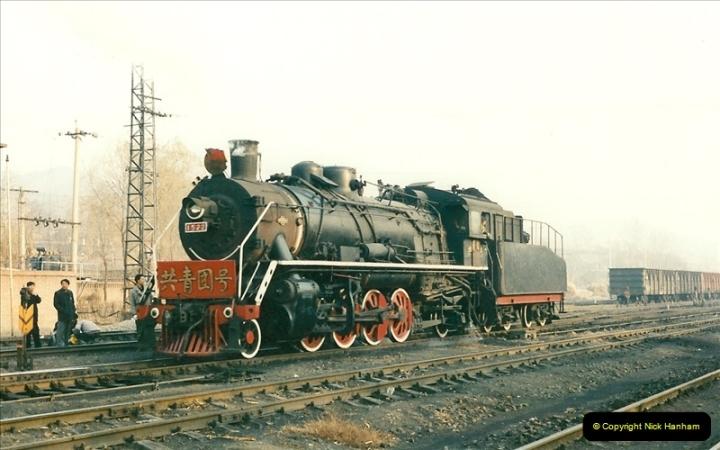 China November 1997. Picture (98) 098