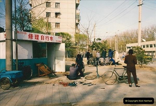 1993-04-03 to 24 China & Hong Kong.  (14)014
