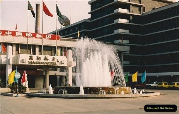 1993-04-03 to 24 China & Hong Kong.  (21)021